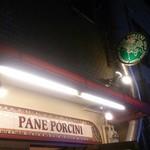 パネ・ポルチーニ -