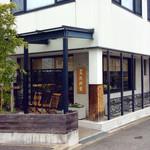長崎堂 - 店舗外観。