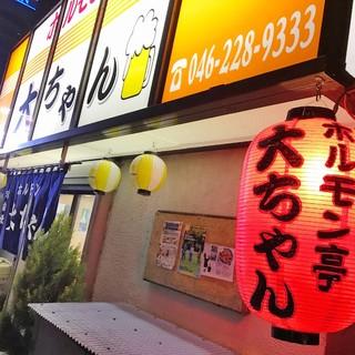 【創業37年】親子三代、こだわり続けた味をお楽しみ頂けます。