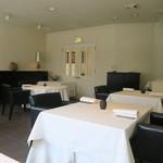 レストラン オオツ - 29年3月 店内