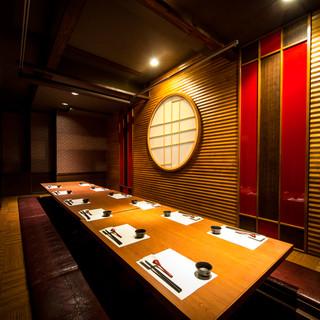 赤坂宴会に♪暖かな和の照明が包み込む大人の為の個室席!