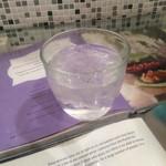 ラ・メゾン アンソレイユターブル - 冷たい水。 うまし。