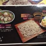 63556073 - 季節限定メニューの牡蠣チゲも美味しそう