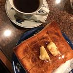 珈琲 庵 - 自家製ブレンド、ハチミツトースト 480円、380円