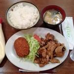 美華飯店 - 焼肉ランチ(&メンチカツ)630円