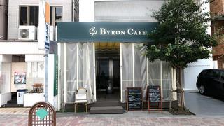 バイロンカフェ