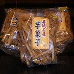 タムラ食品 - 料理写真:芋菓子