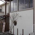 Kyoushokukimura - お店は住宅に溶け込んでます。