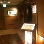 蟹工船 - 入口