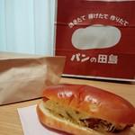 パンの田島 - からあげタルタルソース¥350