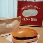パンの田島 - いちごつぶあん¥300