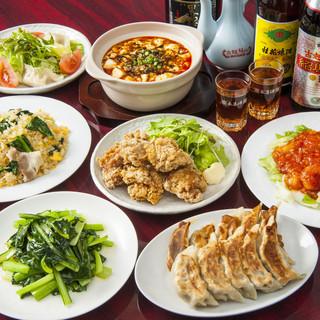【餃子酒家】の中華宴会はいかがですか?♪