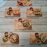 ソルトウォーターテーブル - 多彩なお料理