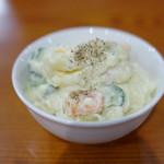 はせ川 - ポテトサラダ