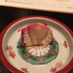 63564591 - 四品目、苺とマスカルポーネチーズの生ハム茶巾。