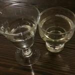 ふく蔵 - 食前酒