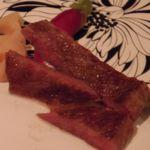 GINZA KOSO - 厳選黒毛和牛炙り焼き リブロースの網焼き 滋賀県産