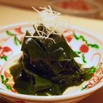 鮨 なかむら - ワカメ酢