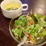 Irish Pub An SOLAS - コーンスープ&バルサミコ酢ドレッシングのサラダ!