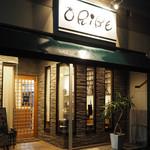 ORIBE -