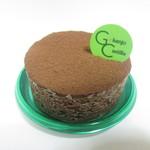 御献上カスティーラ - チョコレートチーズケーキ