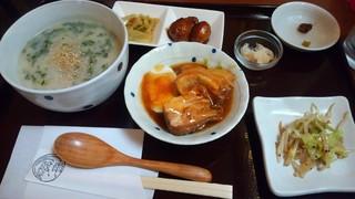 穀雨 - 節季粥善 1080円