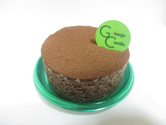 御献上カスティーラ 保戸野桜町店 - チョコレートチーズケーキ