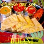 ビハニ - 料理写真: