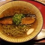 祇園 おくおか - にしん茶そば