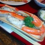 和食処 山女魚 - 蟹