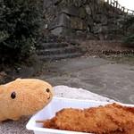 63574112 - 淀城跡公園で食べました♪
