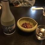 だいこん - 料理写真:塩辛(ジャンカラ)