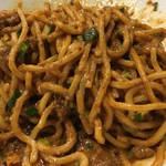 香噴噴 東京木場 - 混ぜ合わせた麺
