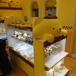 ポムポムプリンカフェ 原宿店 - グッズ売り場
