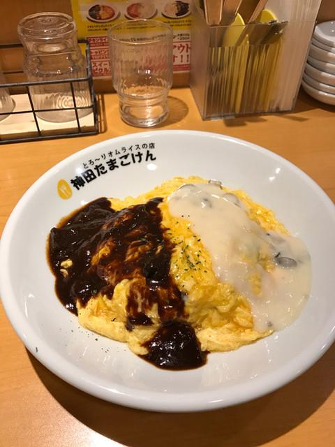 神田たまごけん 東池袋店 - ハヤシキノコ(ハヤシソースとキノコソースのハーフハーフ。790円)