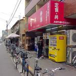 野のはなハウス - 学生街には安く食べられる店が並んでいる。テイクアウトも充実。