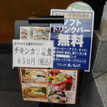 63579736 - 店頭