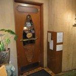 インド料理 ショナ・ルパ - 店の入り口 ※雑居ビル内