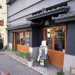 oni cafe - 屋根に小さな鬼瓦がみえます。