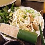 鍋ぞう - 野菜