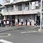 浜田山 - 店前