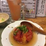 野菜食堂 -