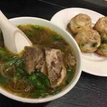 永祥生煎館 - 牛カレースープ、焼き小籠包