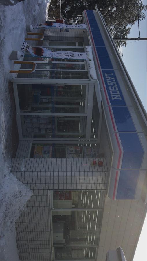 ローソン 岩手軽米店