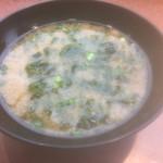 回転寿司 魚喜 -