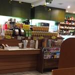 タリーズコーヒー 松江店 - カウンターに置いてある蜂蜜やグラノーラ