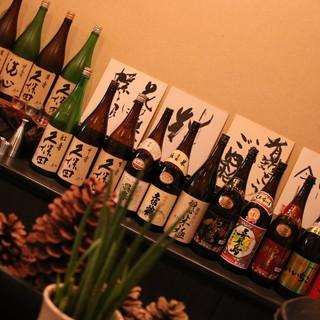 【種類豊富なお酒】