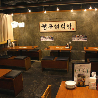 ノスタルジックな韓国の田舎街がここ丸の内に!