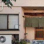 本郷 - 梅島の美味しいお蕎麦屋さん