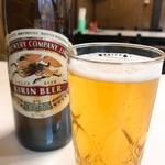 群馬食堂 - ドリンク写真:瓶ビール(大)